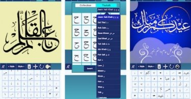 aplikasi keyboard Arab android