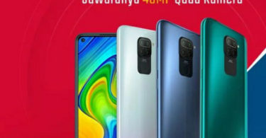 hp xiaomi ram 4gb redmi note 9
